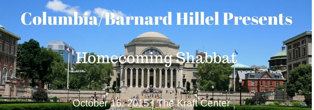 Columbia-Barnard Hillel Presents (2)
