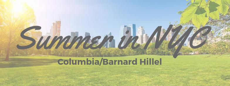 Summer 2019 in New York City - Columbia Barnard Hillel