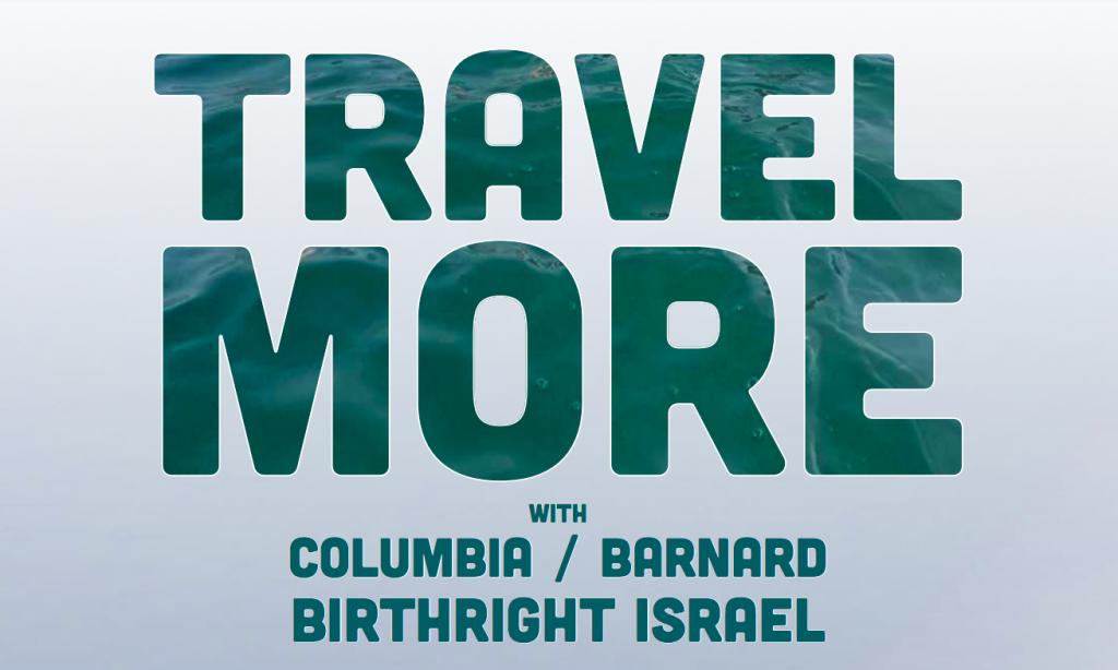 Birthright Israel - Columbia Barnard Hillel : Columbia
